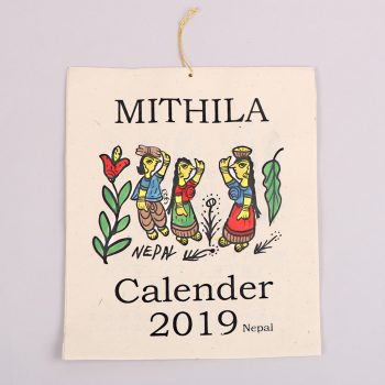 Large 2019 calendar | TradeAid