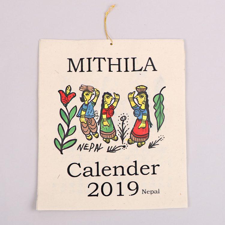 Large 2019 calendar   TradeAid