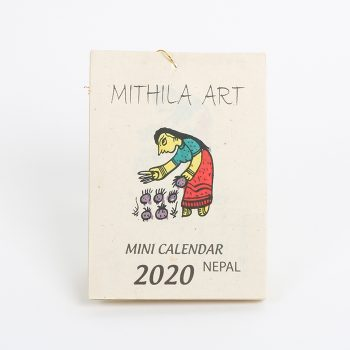Mithila calendar 2020 | TradeAid