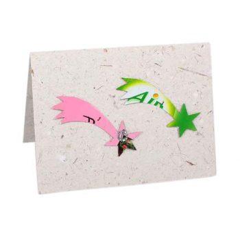 Shooting star card | TradeAid